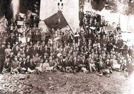 Από αγροτική κινητοποίηση στην Κρδίτσα το 1910